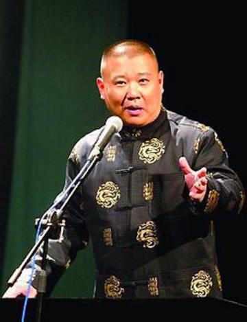 """杨志刚将控诉郭德纲新""""罪行"""" 称官司打到底"""