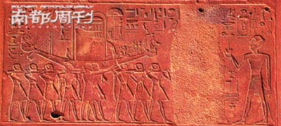 埃及第一个女法老的秘密