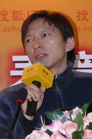 图文:搜狐董事局主席兼首席执行官张朝阳致辞