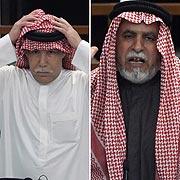 快讯:萨达姆案两名同案犯已被处决