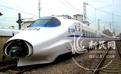 四列国产新型列车抵上海 最高时速可达250公里
