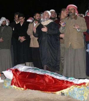 组图:萨达姆弟弟和前革命法院院长被执行绞刑