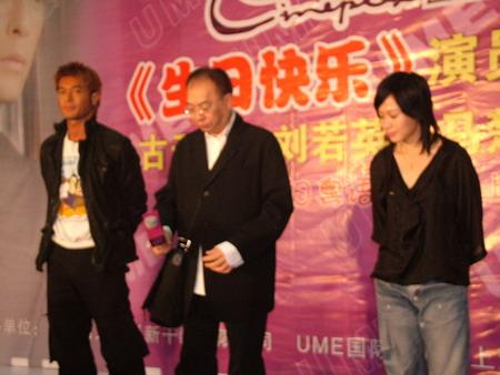 古天乐刘若英广州宣传 刻意保持一米距离(图)