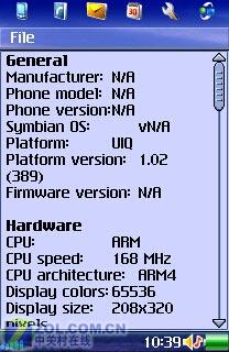 大触摸屏绝非苹果独有 iPhone劲敌导购