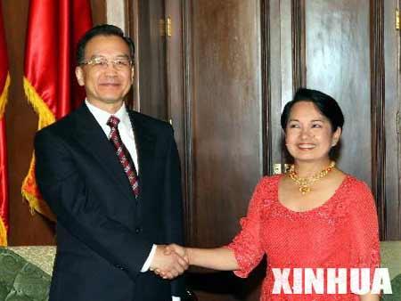 中华人民共和国和菲律宾共和国联合声明(全文)