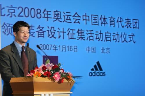 图文:中国代表团领奖服征集 毕宝元讲话