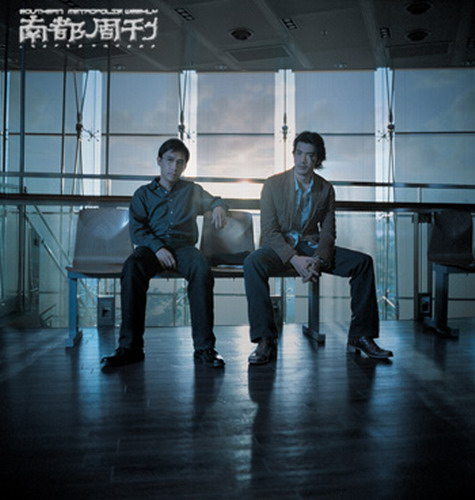 南都周刊2006华语电影年度记忆:重量级电影