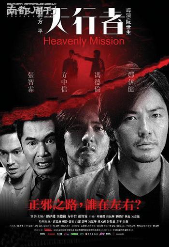 南都周刊2006华语电影年度记忆:中量级电影