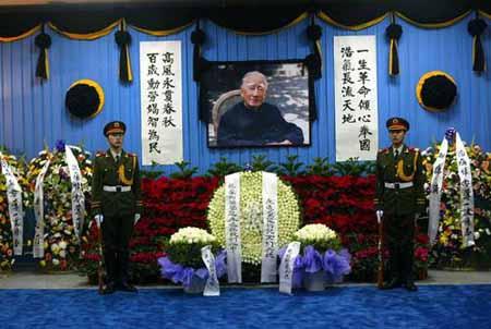 薄一波同志2007年1月15日北京逝世 享年99岁