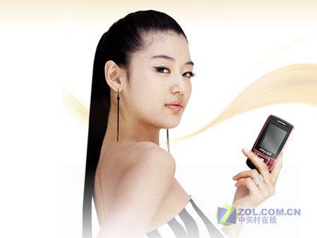 红色经典超薄手机 三星D908再降140元