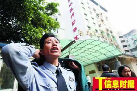 歹徒窜入病房公然抢劫医院关闭所有出口围捕