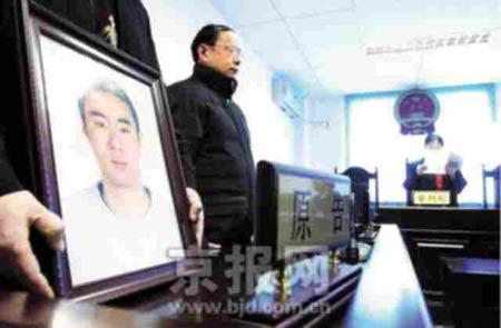北京体育大学学生比赛猝死 学校被判赔15万(图)