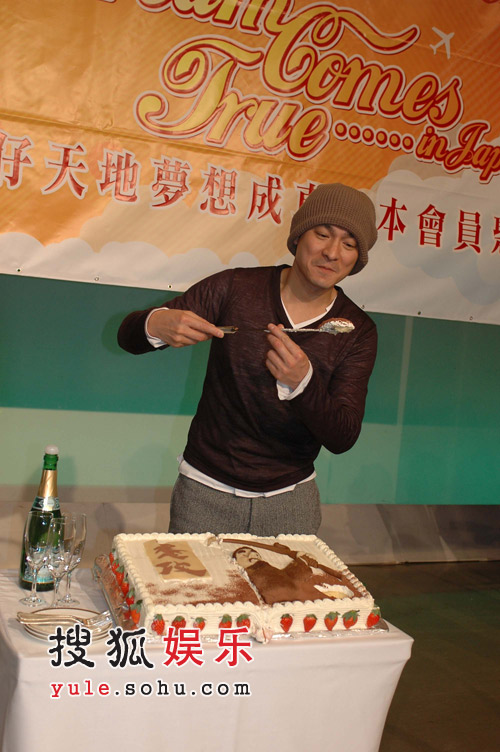刘德华日本宣传《墨攻》 亲手上阵打造年糕(图)