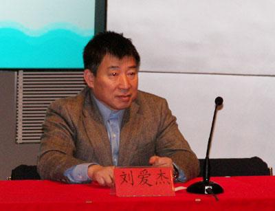 图文:《奥运舵手》选拔赛试映会 刘爱杰接受采访