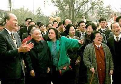 1992年1月19日 邓小平南巡并发表重要讲话