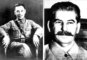 蒋经国与斯大林会谈始末(组图)