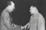 毛泽东称赞邓小平