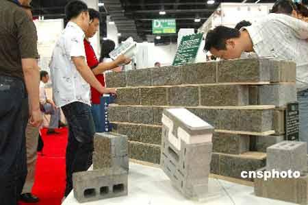建设部副部长称2007年将出台建筑节能相关条例