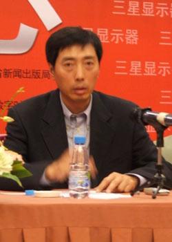 新闻出版总署寇晓伟:从未说过网游要搞实名制