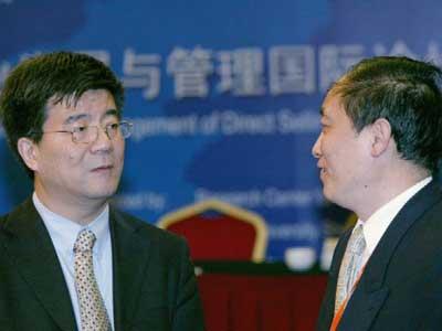 """""""中国直销行业发展与管理国际论坛""""在京召开"""