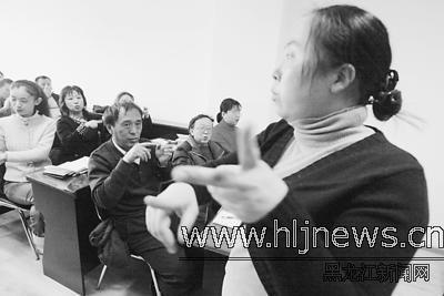 社区工作人员学手语