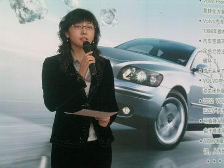 VOLVO树立汽车安全新标准 环保时代到来