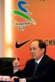 图文:亚冬会中国体育代表团成立 肖天讲话
