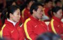 图文:亚冬会中国体育代表团成立 申雪赵宏博