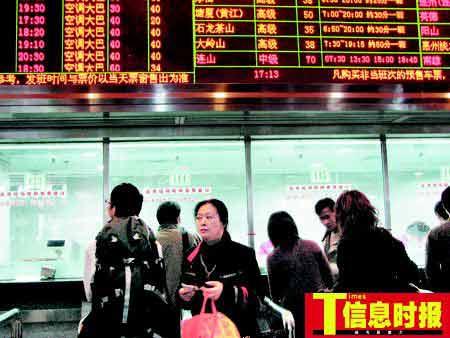 春运汽车票价不上浮 广州客运申请补贴被拒(图)