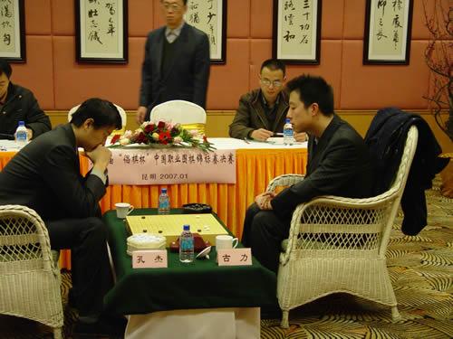 古力孔杰激战正酣 等级分前两名争夺倡棋杯冠军