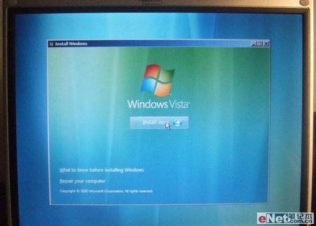 就是不甘心联想老本本安装Vista全过程