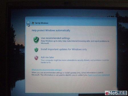 就是不甘心联想老本本安装Vista全过程(5)