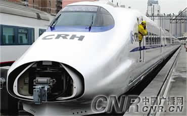 """""""子弹头""""列车最快28日上线 票价接近一般特快"""