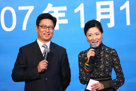 图文:京外赛会志愿者招募启动仪式 现场主持人