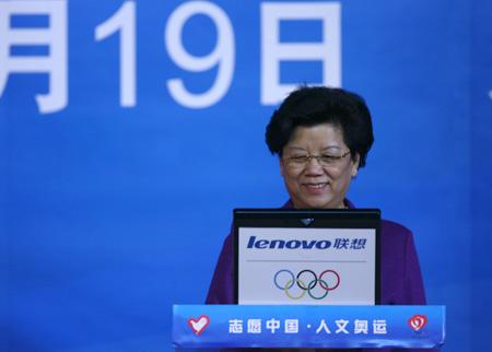 图文:京外赛会志愿者招募仪式 陈至立启动瞬间
