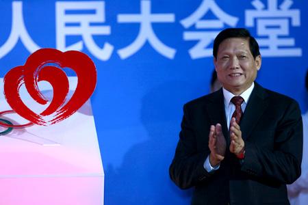 图文:京外赛会志愿者招募启动仪式 刘淇出席