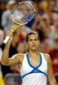 图文:澳网女单第三轮莫雷斯莫晋级 向观众致意
