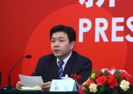 图文:京外赛会志愿者招募新闻发布会 杨岳出席
