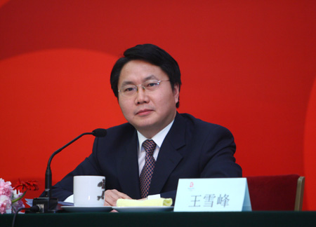 图文:京外志愿者招募新闻发布会 王雪峰讲话