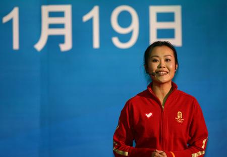 图文:京外赛会志愿者招募启动仪式 志愿者冯艾