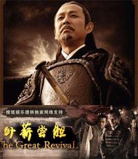 开年四部大戏PK赛搜狐评审团三榜合一