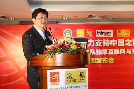 图文:搜狐中国之队合作发布会 著名主持人张斌