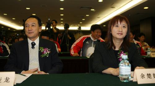 图文:搜狐中国之队合作发布会 两位领导就座