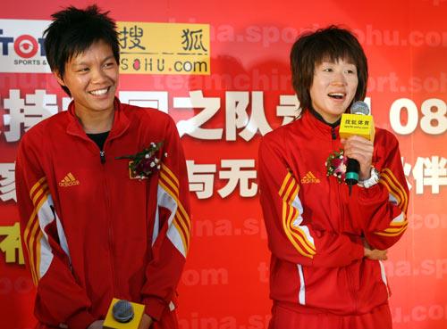 图文:搜狐中国之队合作发布会 女足队员出席