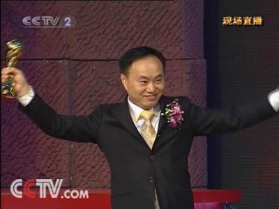 2006CCTV中国经济年度人物奖获得者:施正荣