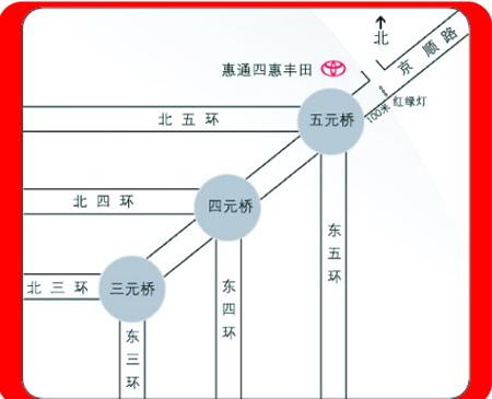丰田新年添新喜 北京惠通四惠4S店开业