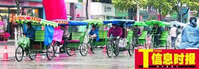 广州另类公交队伍兴起 方便市民却疏忽安全(图)
