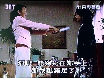 央视引进日剧《牡丹》 被曝剧情乱伦变态(组图)