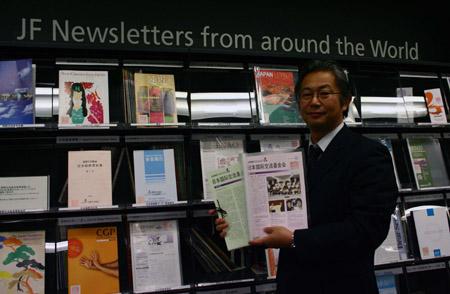 担心软实力输中国 日建日语中心对抗孔子学院