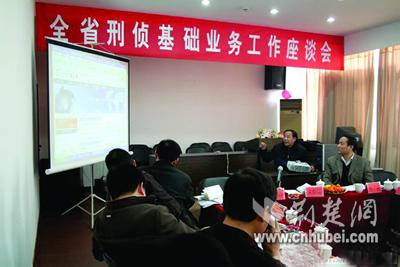 中国每年失踪人口_天津市失踪人口